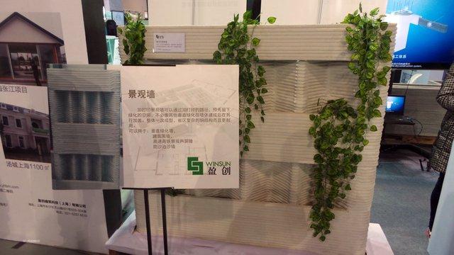 Häuser 3d Drucken häuser aus dem 3d drucker winsun überzeugt auf tct 3druck com