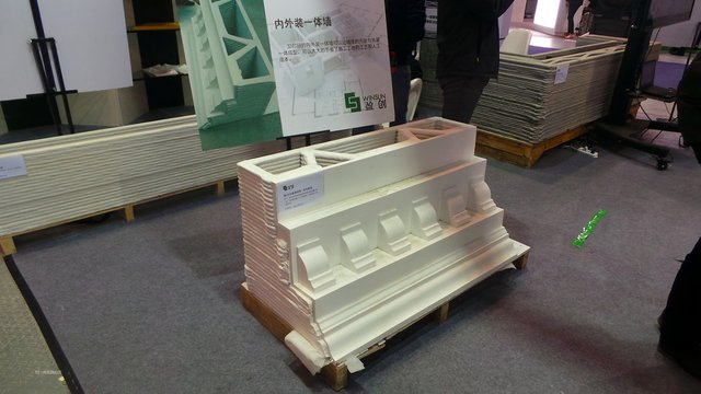 h user aus dem 3d drucker winsun berzeugt auf tct asia. Black Bedroom Furniture Sets. Home Design Ideas