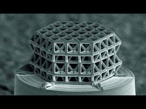 Smallest lattice in the world