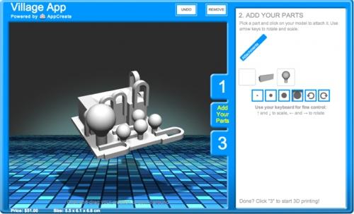 Cubify AppCreate Update 2