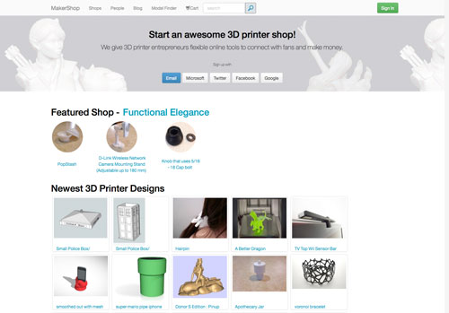 makershop-screenshot