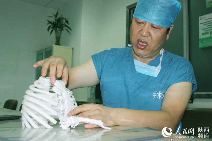 brustbein_3d_druck_implantat