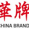 ChinabrandConsulting