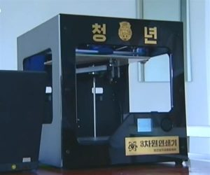 north-korea-presents-3d-printer-cosmetic-dentistry-applications-tv-1