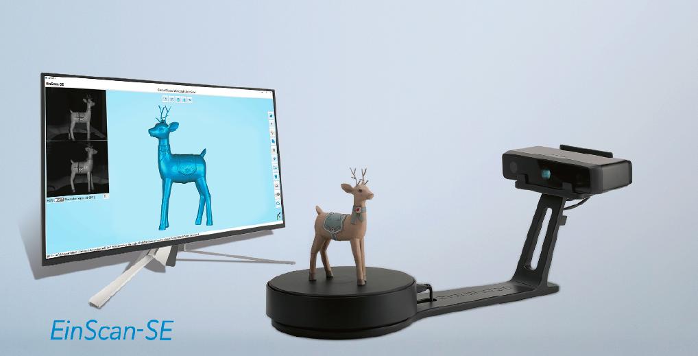 einscan se desktop 3d scanner1 - SHINING3D eröffnet EMEA-HQ in Stuttgart