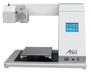 Anet A501 3D-Drucker