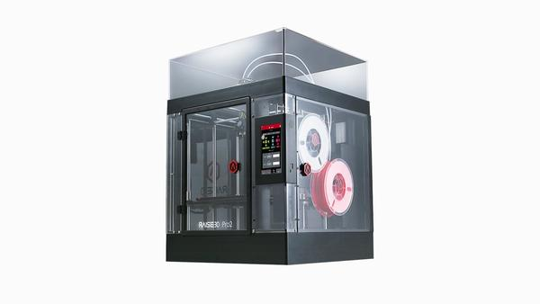 pro2 3d drucker raise3d - Raise3D stellt neue 3D-Drucker-Serie Pro2 vor