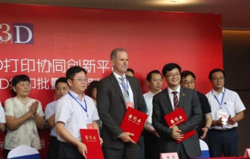 Er%C3%B6ffnung China e1529385488755 - HP eröffnet neues 3D-Druck Zentrum in China mit ihrer Multi Jet Fusion Technologie