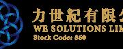 WE Solutions: zehntausend 3D-gedruckte Elektro-Autos für Shanghai