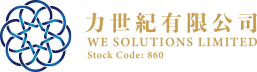 WE Solutions  zehntausend 3D gedruckte Elektro Autos für Shanghai 1 - WE Solutions: zehntausend 3D-gedruckte Elektro-Autos für Shanghai