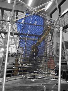 SCRIM Netzstruktur 224x300 - KADK/DTI-Forscher entwickeln SCRIM eine neue, leichte, Beton 3D-Druckmethode