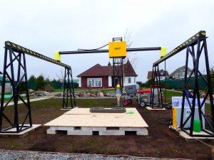 amt 3d betondrucker 300x225 - AMT-SPECAVIA präsentiert 3D-Betondrucker für Europa