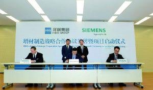 hbis siemens 3d druck 300x177 - 3D-Druck in China: HBIS und Siemens schließen Partnerschaft