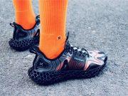 3D-gedruckter Schuh von Peak Sport Products